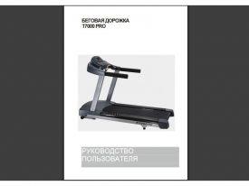 manual-t7000-wax-min