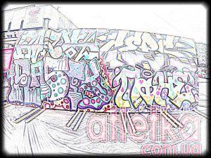 grafiti-karandash